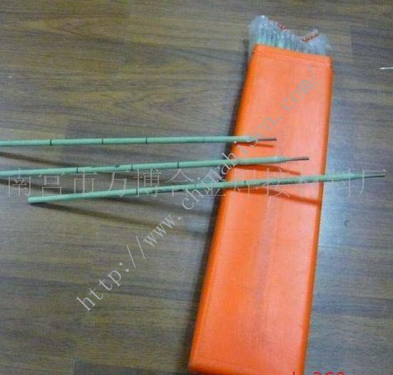 AWS E8015-C2 Low Temperature Steel Electrode