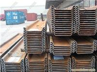 500*200mm Hot Rolled U Shaped Steel Sheet Piling