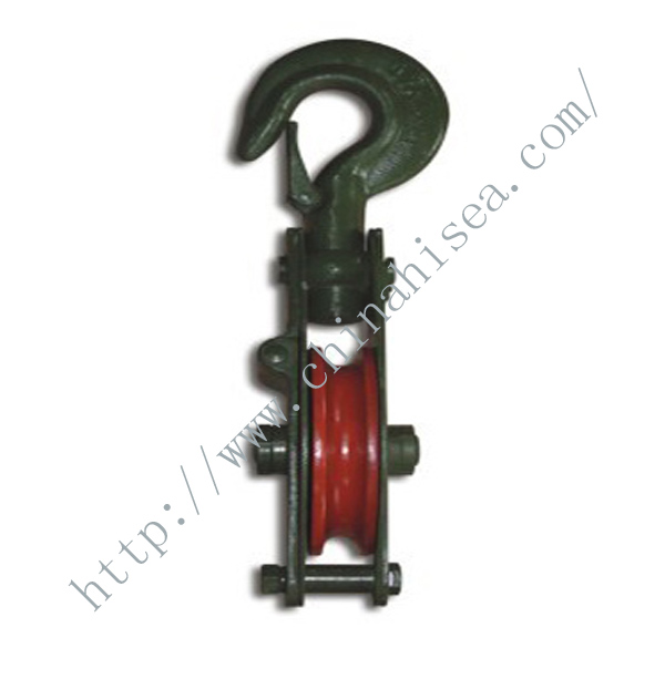 One Wheel Single Sheave Safety Hook Pulley Blocks