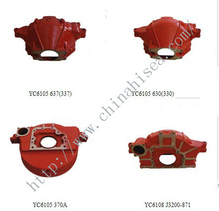 Yuchai flywheel housing.jpg