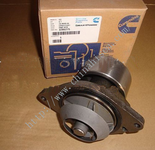 Cummins water pump package.jpg