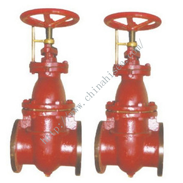Marine Flange Cast Iron Gate Valves
