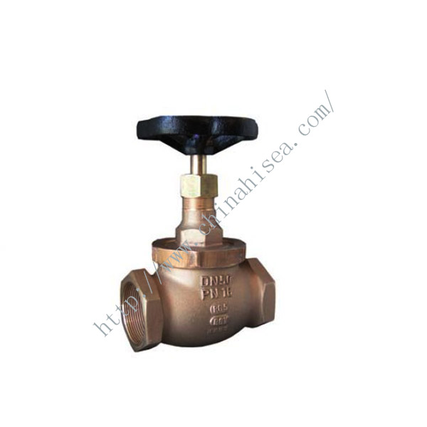 Marine Straight Pattern Screw Lift Globe Valve