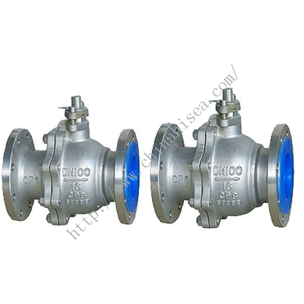 Two Pieces 1.6 Mpa Ball Valves