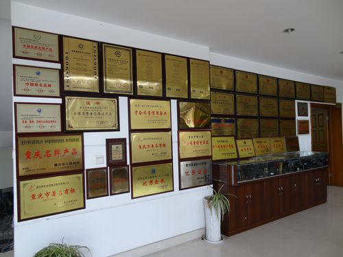 Honour&Certification  Wall.jpg