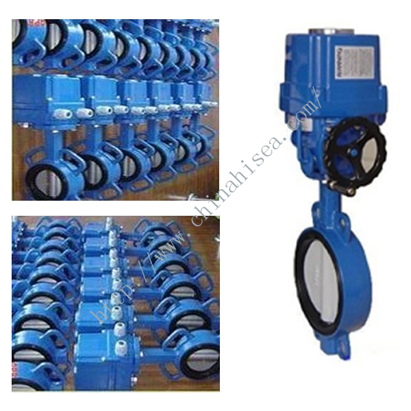 Electric Control Butterfly Valve In Factory