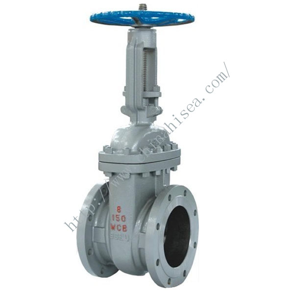 High Pressure Steel Gate Valve