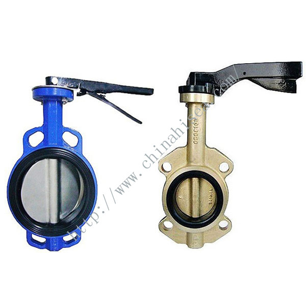 Hand Shank Butterfly Valve Sample 4