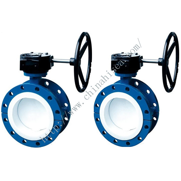 Hard Sealing Flange Butterfly Valve