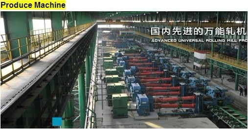 steel sheet pile produce machine.jpg