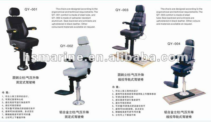 Wire Control Guide Rail Chair
