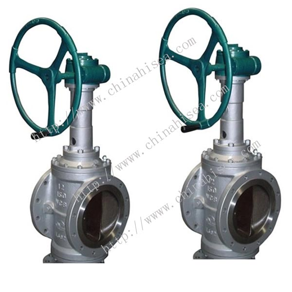 Twin Seal Plug Valve Sample