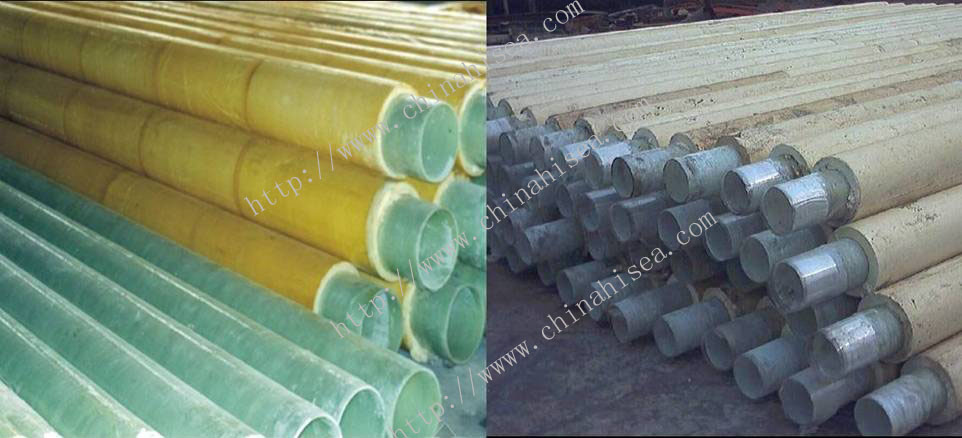FRP Insulation Pipe Unfinished.jpg