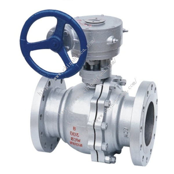 Worm Gear Ball Valve